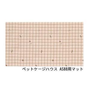 ペットケージ用 防滑・消臭・防水マット 「ペットケージハウスAS88用マット 03柄」|kintaro-w