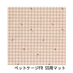 ペットケージ用 防滑・消臭・防水マット 「ペットケージ FR SS用マット 03柄」|kintaro-w