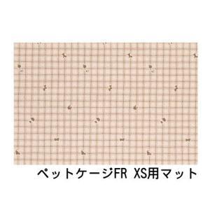 ペットケージ用 防滑・消臭・防水マット 「ペットケージ FR XS用マット 03柄」|kintaro-w