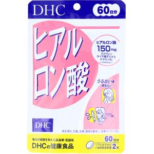 DHC ヒアルロン酸 60日分 120粒入 【1月25日までの特価】