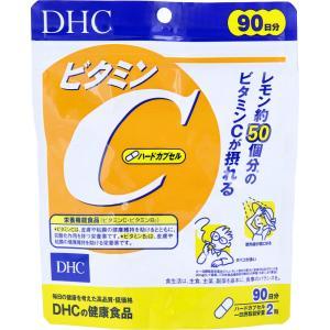 消耗しやすいビタミンCを積極的に補える栄養機能食品!1日2粒目安 ビタミンC1000mg【原材料名】...