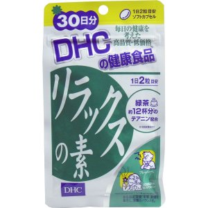 DHC リラックスの素 30日分 60粒入 kintarou