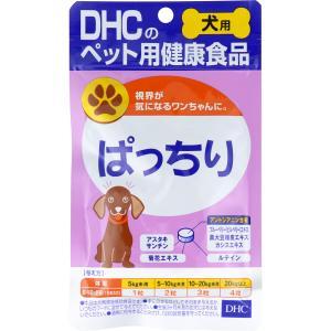 DHC 愛犬用 ぱっちり 60粒 kintarou