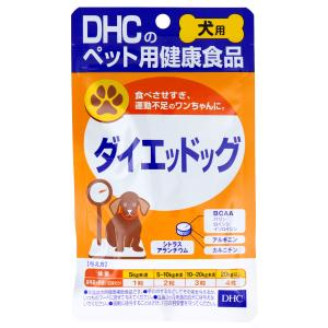 DHC 愛犬用 負けないドッグ 60粒入 kintarou