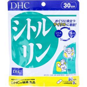 DHC シトルリン 30日分 90粒...