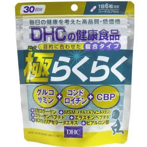 DHC 極らくらく 30日分 180粒入 kintarou