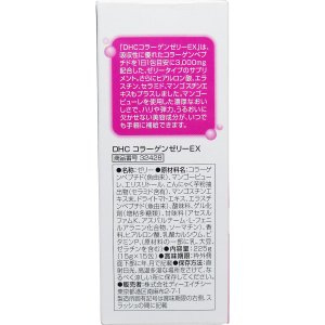 DHC コラーゲンゼリーEX マンゴー味 15包入|kintarou|02