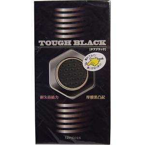 タフブラック 厚膜黒凸起コンドーム 12個入