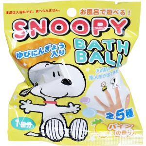 お風呂で遊べる! 入浴料の中から指人形が出てきます♪ パインの香り。 ●指人形は全5種類!何が出るか...