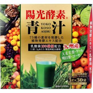 陽光酵素 青汁乳酸菌入 3g×30包入...