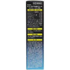 【第(2)類医薬品】 ★ビタトレール ヒフールV7 水虫クリーム 30g kintarou 02
