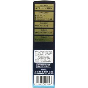 【第(2)類医薬品】 ★ビタトレール ヒフールV7 水虫クリーム 30g kintarou 03