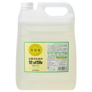 ミヨシ 無添加 お肌のための洗濯用液体せっけん 5L
