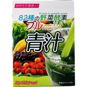 82種の野菜酵素 フルーツ青汁 3g×25スティックの詳細画像1