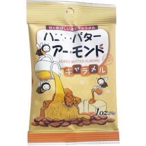 ※ハニーバター アーモンド キャラメル 28g