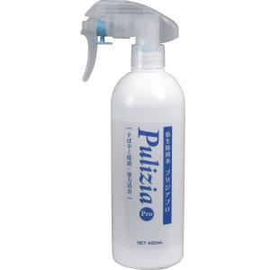 衛生除菌水 プリジアプロ 本体 400mL|kintarou