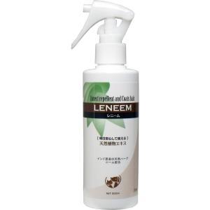 天然植物エキス100%だから毎日安心して使える虫除け+毛艶用スプレーです!ミネラル成分が多く含まれて...