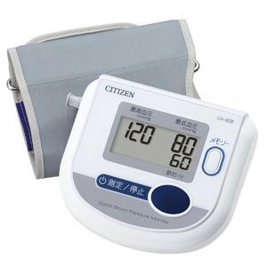 シチズン電子血圧計 CH−453F|kintarou