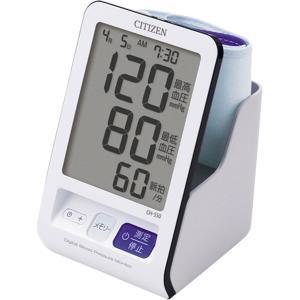 シチズン電子血圧計 上腕式 CH−550|kintarou