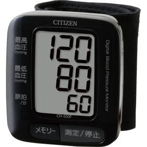 シチズン電子血圧計 手首式 CH-650F ブラック|kintarou