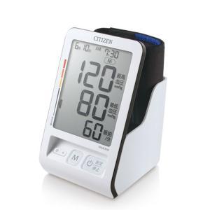 シチズン上腕式血圧計 ソフトカフ CHUC-515|kintarou