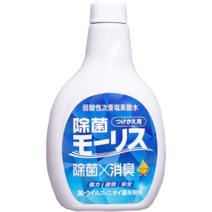 除菌モーリス 弱酸性次亜塩素酸水 つけかえ用 400mL|kintarou