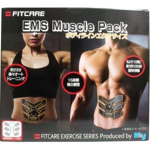 EMS マッスルパック ボディラインエクササイズ|kintarou