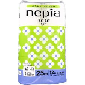ネピア ネピネピ トイレットペーパー ダブル ...の関連商品2
