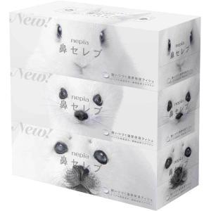 ネピア 鼻セレブティシュ ボックス 400枚(200組)×3個パック
