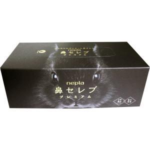 ネピア 鼻セレブ プレミアム 3枚重ね 極み保湿 ボックス 390枚(130組)