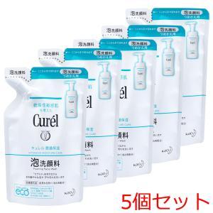 キュレル 泡洗顔料 つめかえ用 130mL 5個セット|kintarou