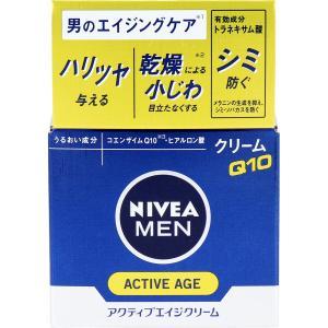 ニベアメン 薬用アクティブエイジクリーム 50g