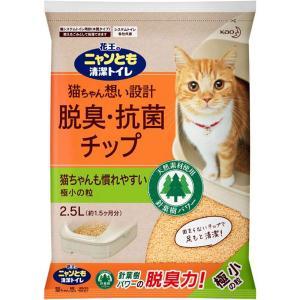 ニャンとも清潔トイレ 脱臭・抗菌チップ 極小の粒 2.5L kintarou
