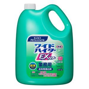 ワイドハイタ―EXパワー 業務用 粉末タイプ 3.5kg