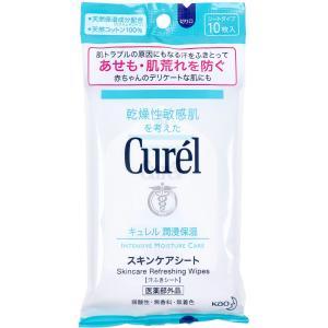 肌の必須成分「セラミド」を守りながら、肌トラブルの原因にもなる汗や皮脂の汚れ、ベタつきをすっきりふき...