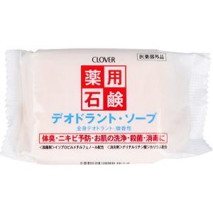薬用石鹸 デオドラントソープ 90g...