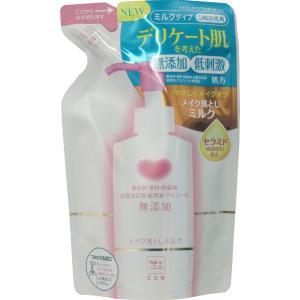 カウブランド 無添加 メイク落としミルク 詰替用 130mL...