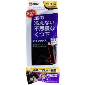 足の冷えない不思議なくつ下 ハイソックス ブラック フリーサイズ|kintarou
