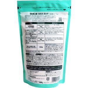 シャボン玉 過炭酸ナトリウム 酸素系漂白剤 750g|kintarou|02