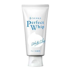 ホワイトクレイ配合の濃密泡で、ワントーン明るいすっぴんへ洗い上げる洗顔料♪ ホワイトクレイ配合の濃密...