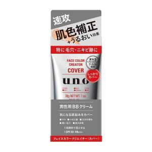 UNO(ウーノ) フェイスカラークリエイター 男性用BBクリーム 日中用カラークリーム しっかりカバ...