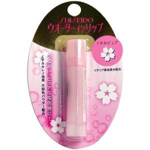 うるおい、ピュアな桜色唇に!  くすみキレイ効果!桜色パウダー配合! うるおい透明感でピュアな桜色の...