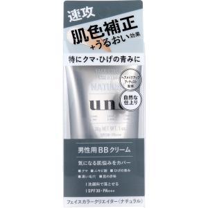 UNO(ウーノ) フェイスカラークリエイター 男性用BBクリーム 日中用カラークリーム 30g
