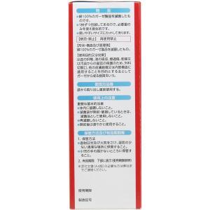 ケアハート 清潔パックに入った滅菌ガーゼ Lサイズ お得用 24枚入|kintarou|02