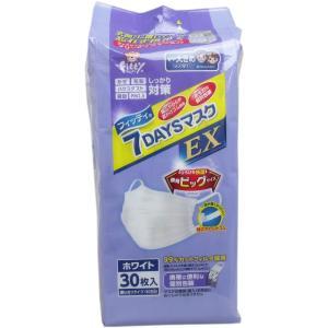 フィッティ 7DAYSマスクEX やや大きめ ホワイト ケース付 30枚入|kintarou