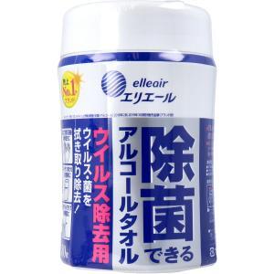 エリエール 除菌できるアルコールタオル ウイルス除去用 本体 80枚入|kintarou