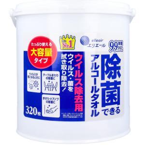 エリエール 除菌できるアルコールタオル ウイルス除去用 大容量 本体 320枚入|kintarou