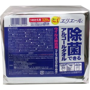 エリエール 除菌できるアルコールタオル ウイルス除去用 大容量 詰替用 320枚入|kintarou