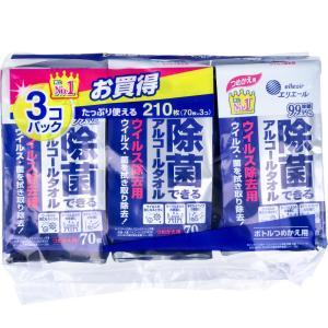 エリエール 除菌できるアルコールタオル ウイルス除去用 詰替用 70枚×3個パック|kintarou