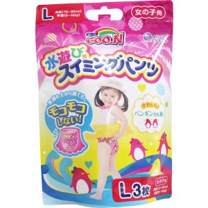 グーン 水遊び用スイミングパンツ 女の子用 Lサイズ 3枚入